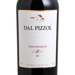 Dal Pizzol - Gamay Beaujolais - 2015