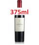 Almaúnica Reserva - Merlot - 2012 - 375 ml