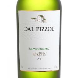 Dal Pizzol - Sauvignon Blanc - 2015